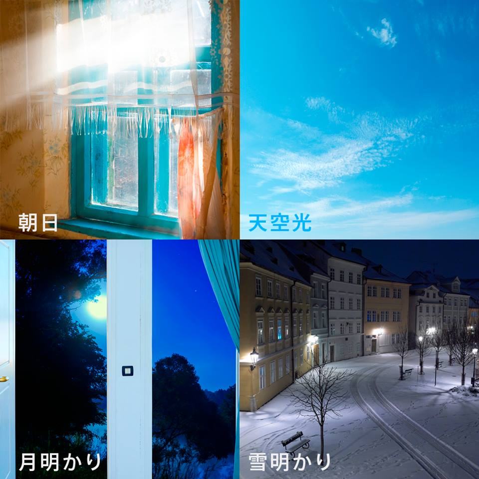 照明探偵団シンポジウムin仙台2-2