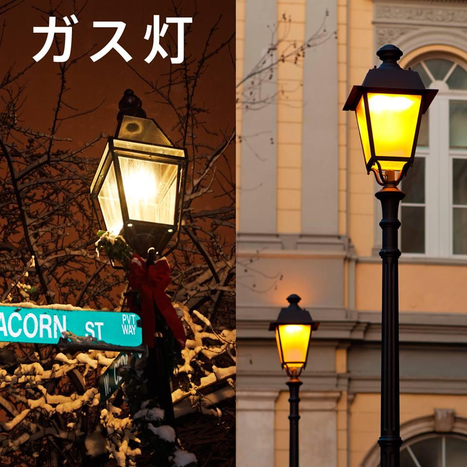 照明探偵団シンポジウムin仙台1-3