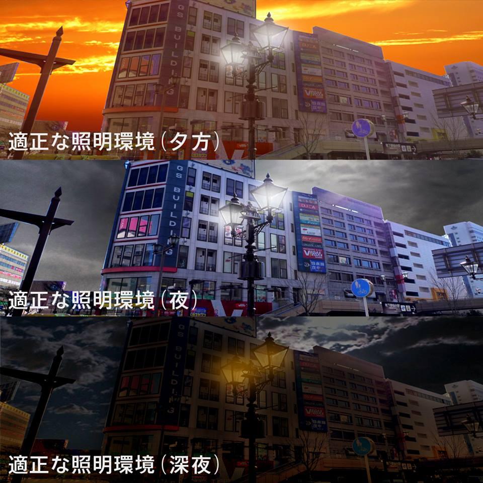 照明探偵団シンポジウムin仙台2-4