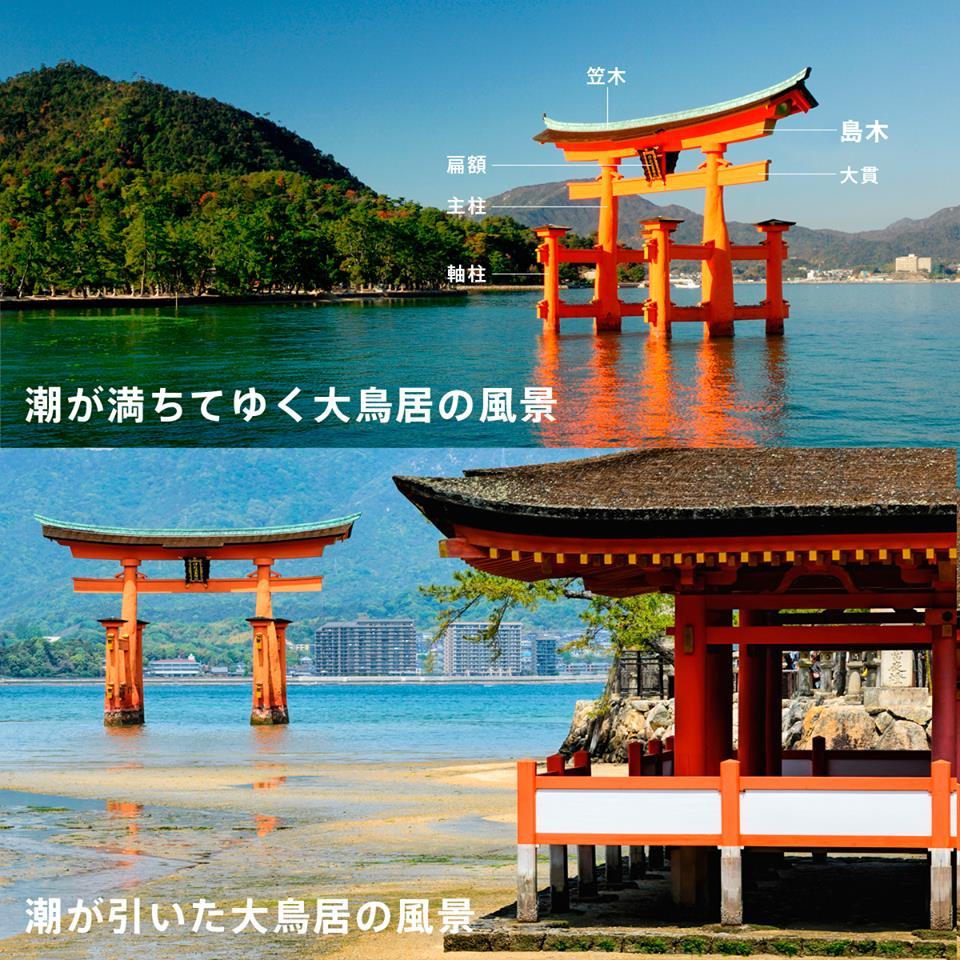 照明探偵団シンポジウムin仙台4-6
