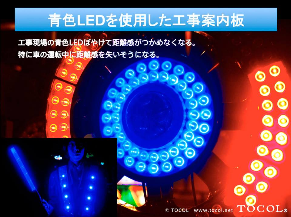 照明探偵団シンポジウムin仙台3-3