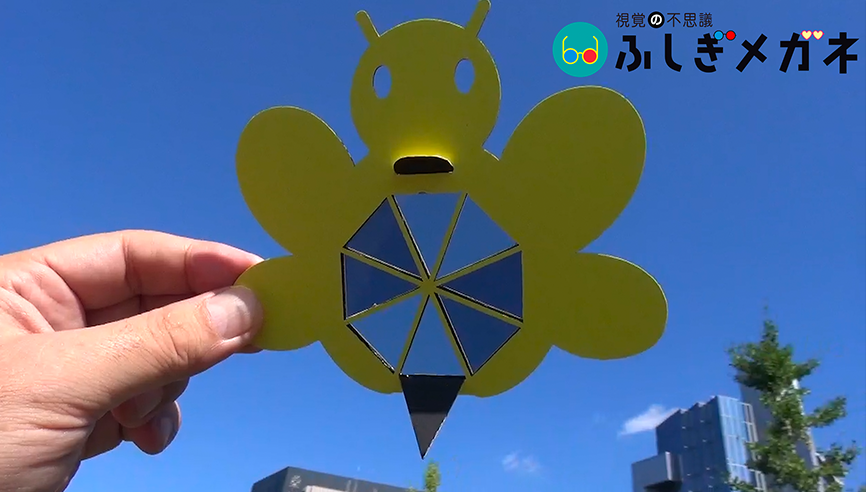 ミツバチ偏光視板の作り方と楽しみ方