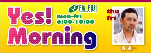 FM FUJI『Yes Morning』